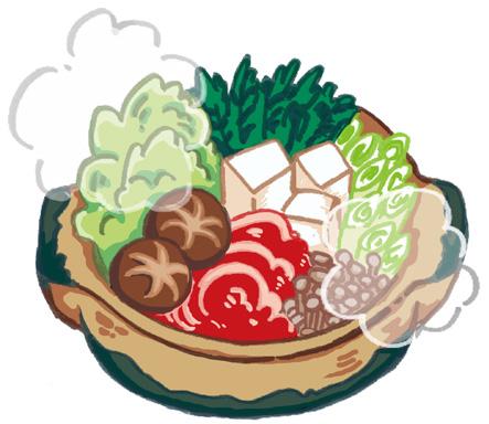 冬 食べ物 イラスト 無料 Saruwakakun